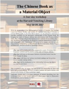 chinese-book-as-a-material-object-ws-poster